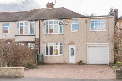 4 bedroom semi-detached house for sale - Cockshutt Avenue, Beauchief