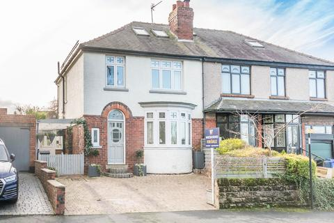 4 bedroom semi-detached house for sale - Charles Ashmore Road, Norton