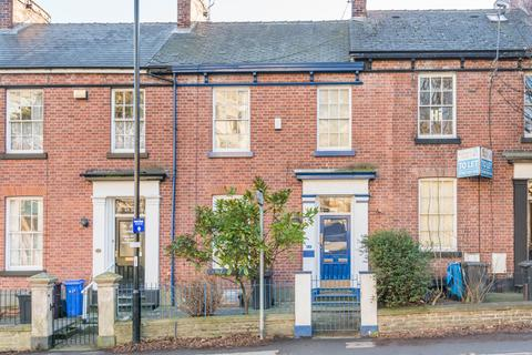 4 bedroom terraced house to rent - Glossop Road, Botanical Gardens