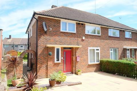 3 bedroom semi-detached house for sale - Leesons Hill, Orpington