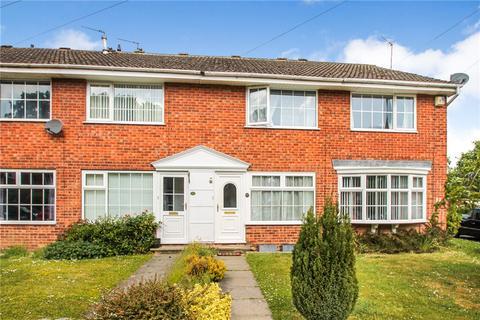 2 bedroom terraced house for sale - Millfield Glade, Harrogate, North Yorkshire