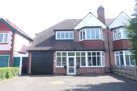 4 bedroom semi-detached house for sale - Wylde Green Road, Sutton Coldfield