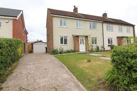 2 bedroom semi-detached house for sale - Distaff Road, Poynton, Stockport, SK12