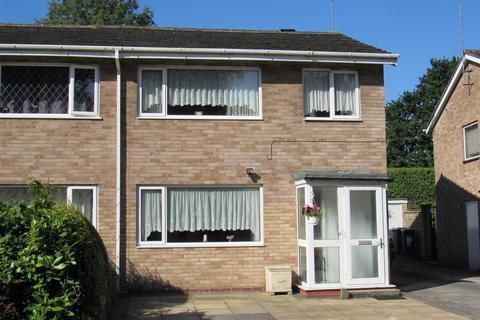 3 bedroom semi-detached house for sale - Billsmore Green, Solihull