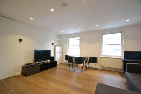 2 bedroom flat to rent - Baker Street, London, NW1