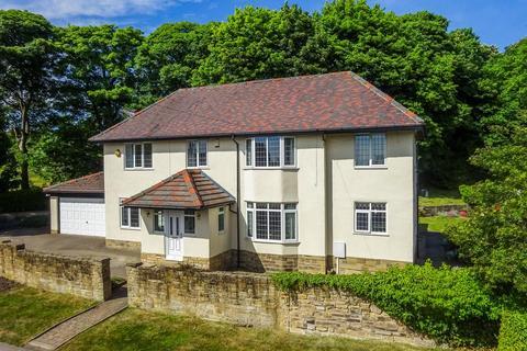 5 bedroom detached house for sale - Rawdon Hall Drive, Rawdon