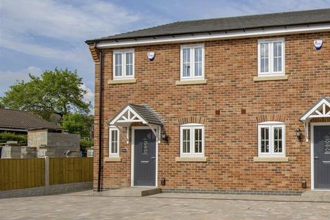 3 bedroom semi-detached house for sale - Henry Street, Redhill, Nottinghamshire, NG5 8JW