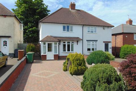 2 bedroom semi-detached house for sale - Walsall Wood Road, Aldridge