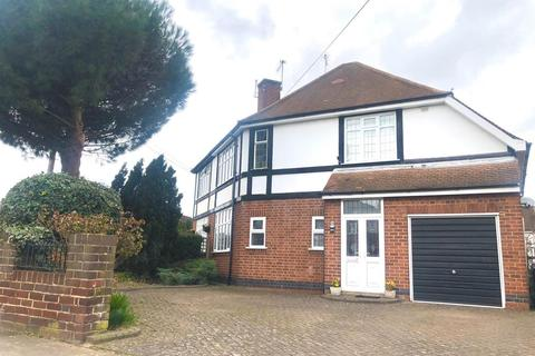 2 bedroom semi-detached house to rent - Daventry Road, Coventry