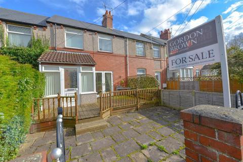 3 bedroom terraced house for sale - Gardiner Square, Kibblesworth, Gateshead