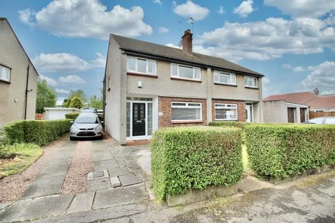 3 bedroom semi-detached house for sale - Dalhousie Gardens, Bishopbriggs, G64 3DL