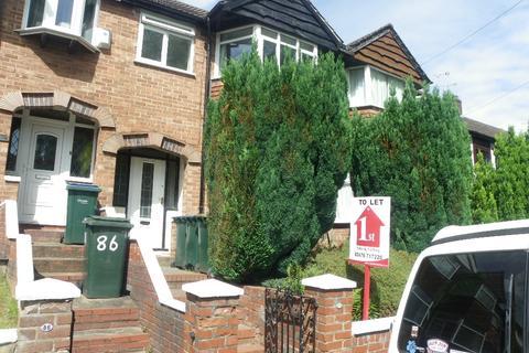 3 bedroom terraced house to rent - Allesley Old Road, Chapelfields