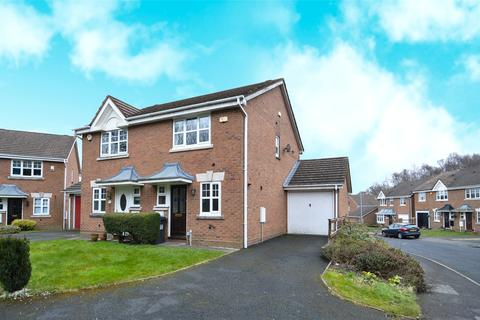 2 bedroom semi-detached house for sale - Brookdale Close, Rubery, Birmingham, B45