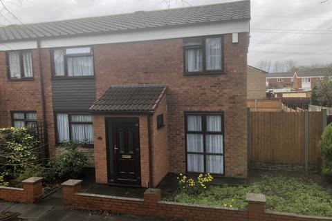 3 bedroom end of terrace house for sale - Tulyar Close, Bromford, Birmingham B36