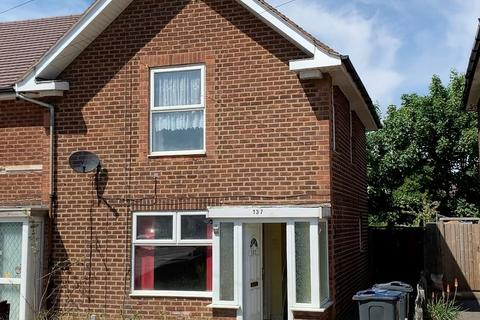 3 bedroom end of terrace house for sale - Audley Road, Stechford, Birmingham B33