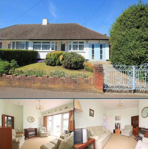 3 bedroom semi-detached bungalow for sale - Tudor Drive, Watford