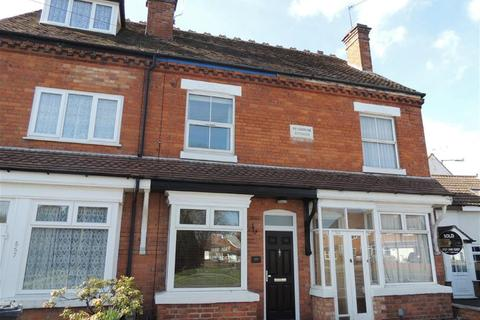 2 bedroom terraced house to rent - Peterbrook Road, Shirley