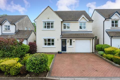 4 bedroom detached house for sale - 22 Sycamore Close, Endmoor, Kendal, Cumbria LA8 0NY