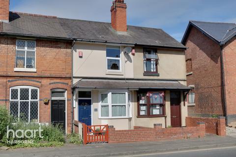 2 bedroom terraced house for sale - Northfield Road, Harborne, Birmingham