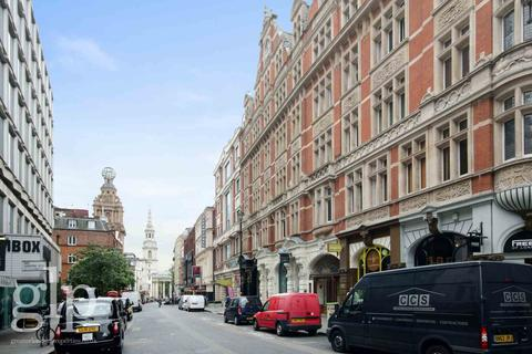 Studio to rent - Charing Cross Rd, Covent Garden, WC