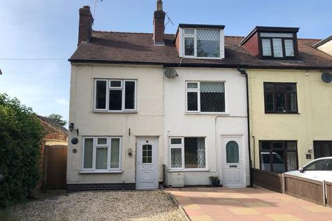 2 bedroom terraced house for sale - Hough, Cheshire
