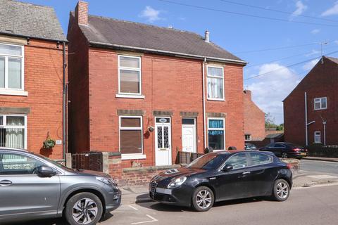 3 bedroom semi-detached house for sale - Heaton Street, Brampton , Chesterfield
