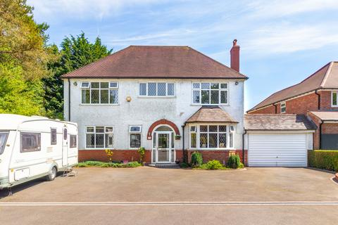6 bedroom detached house for sale - Wadleys Road, Solihull