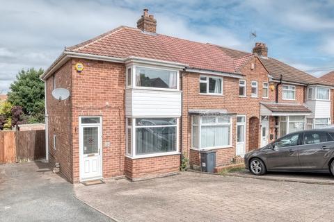 2 bedroom end of terrace house for sale - Nuthurst Road, Longbridge B31 4TG