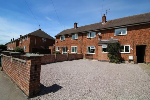 3 bedroom terraced house for sale - New Ashby Road, Loughborough