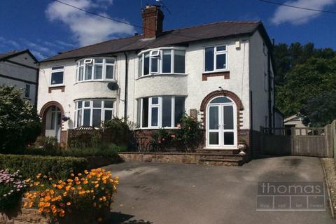 4 bedroom semi-detached house for sale - Plough Lane, Christleton, Chester, CH3