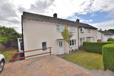 3 bedroom semi-detached house for sale - I'anson Road, Richmond