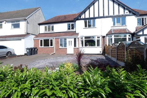 3 bedroom semi-detached house for sale - Bedford Road, Sutton Coldfield
