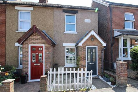 3 bedroom end of terrace house for sale - Lavender Hill, Tonbridge, TN9 2AT