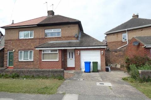 2 bedroom semi-detached house for sale - Seaburn View, New Hartley, Whitley Bay