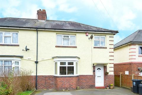 3 bedroom semi-detached house for sale - Abbey Crescent, Oldbury, West Midlands, B68