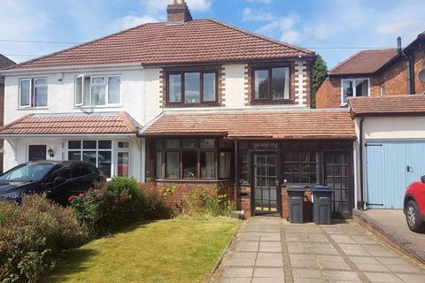 3 bedroom house for sale - Slade Road, Sutton Coldfield