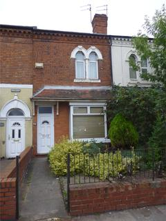 House share to rent - Pershore Road, Selly Park, Birmingham, B29