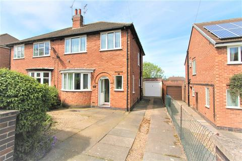 3 bedroom semi-detached house for sale - Fiona Drive, Thurnby, Leicester LE7
