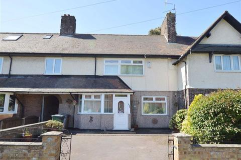 3 bedroom terraced house for sale - Port Causeway, CH62