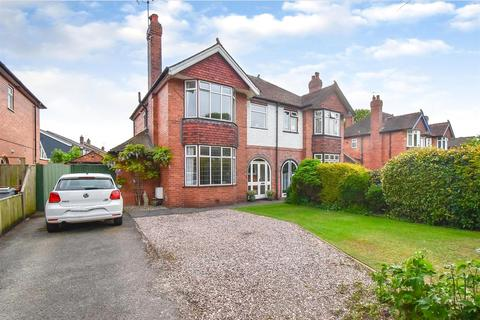 4 bedroom semi-detached house for sale - Boundary Lane, Congleton