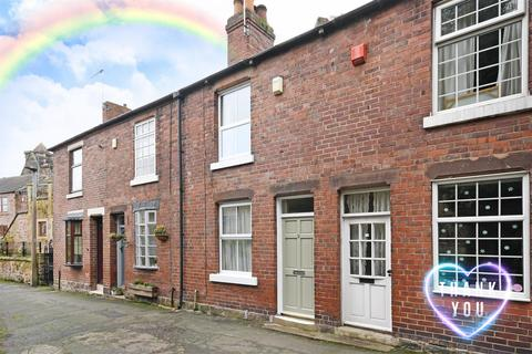 2 bedroom terraced house for sale - Brook Street, Whiston, Rotherham