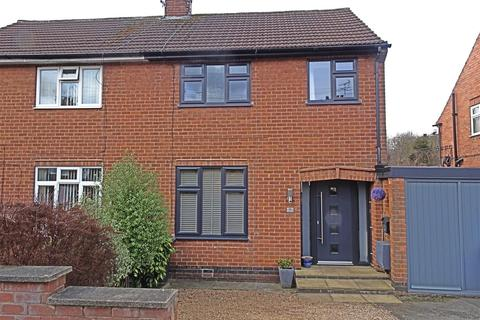 3 bedroom semi-detached house to rent - Spinney Road, Ilkeston