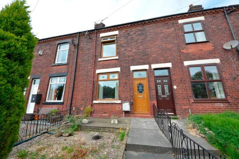 2 bedroom terraced house for sale - Old Road, Ashton-In-Makerfield, Wigan, WN4 9TR