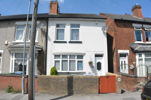 2 bedroom end of terrace house for sale - Broxtowe Drive, Mansfield