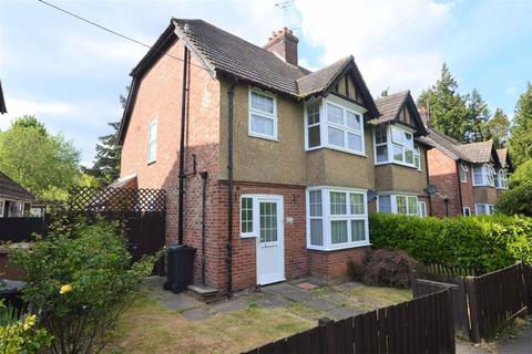 3 bedroom semi-detached house for sale - Lower Queens Road, Ashford, Kent