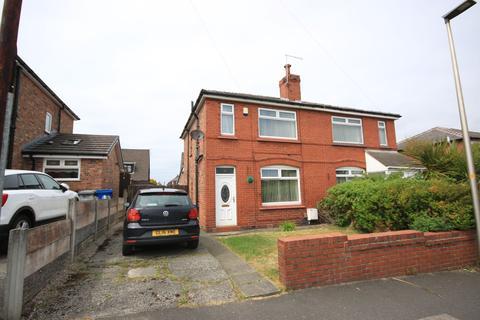 3 bedroom semi-detached house for sale - Fairfield Street, Pemberton, Wigan, WN5 8DL
