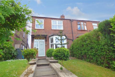 3 bedroom semi-detached house for sale - Foxdenton Lane, Foxdenton, Chadderton-Middleton, M24