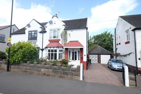 4 bedroom semi-detached house for sale - Old Park Avenue, Beauchief, Sheffield, S8 7DR