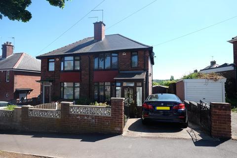 3 bedroom semi-detached house for sale - 59 Lees Hall Road Norton Lees, Sheffield, S8 9JJ