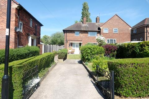 3 bedroom semi-detached house for sale - Jaunty View, Basegreen, Sheffield, S12 3DY